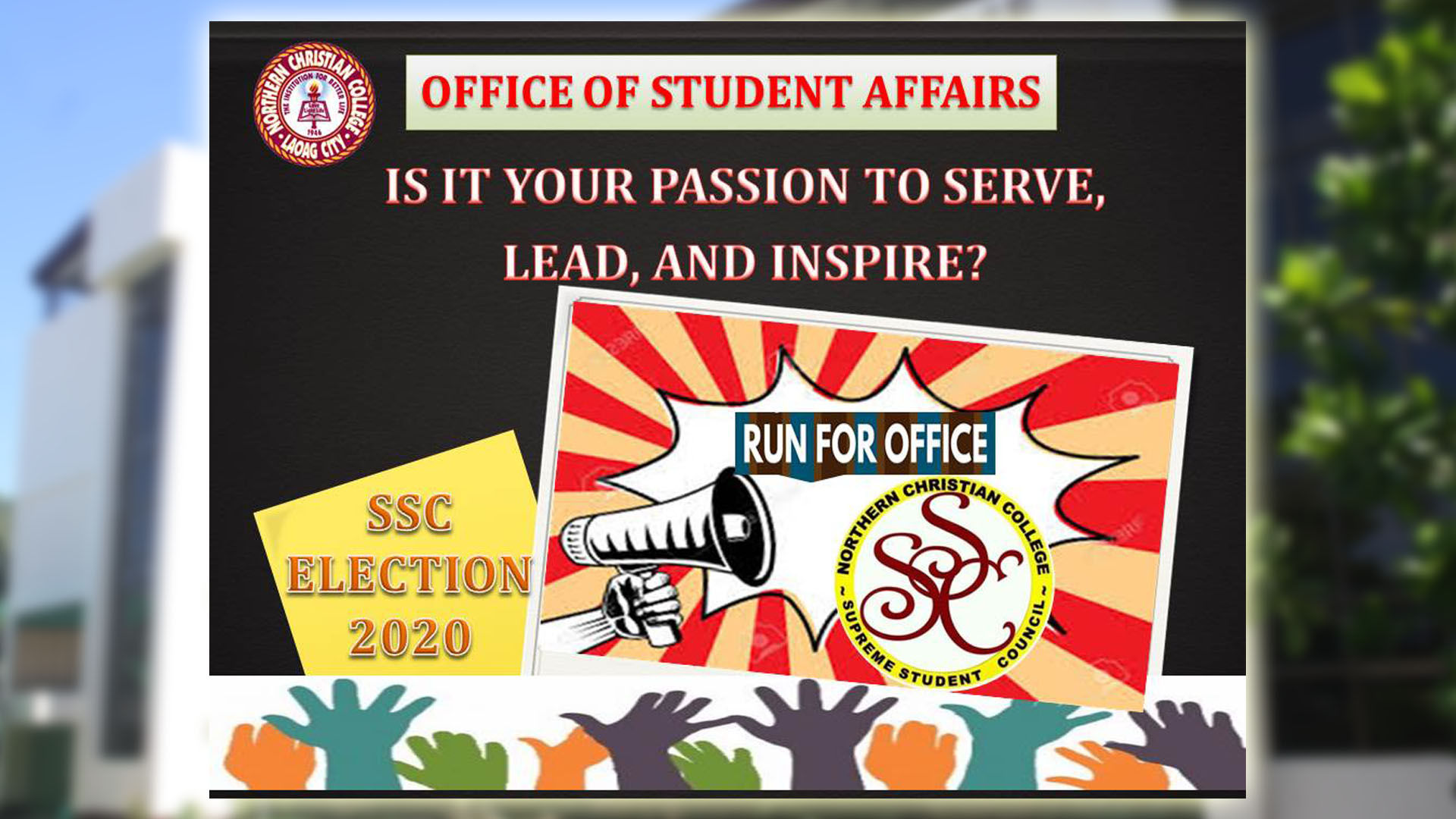 SSC Election 2020